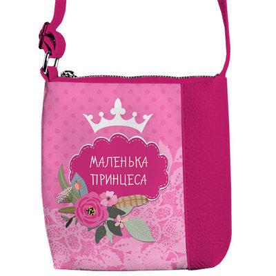 Сумка детская Little prince/princess Маленька принцеса PSD_FLG018_ROZ