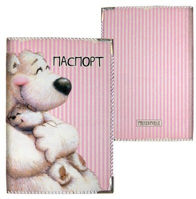 Обложка на паспорт Мама медведица PD_14M005_WH