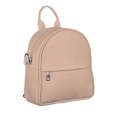 Маленький рюкзак-сумка Rainbow, цвет пудра ERR_PUD