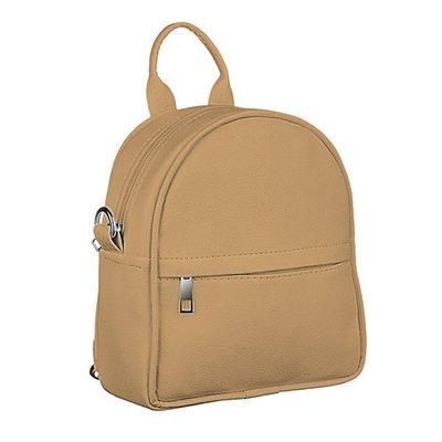 Маленький рюкзак-сумка Rainbow, цвет ореховый ERR_OR