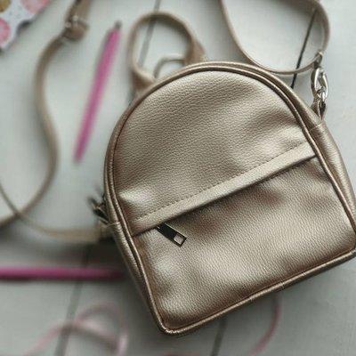 Маленький рюкзак-сумка Rainbow, цвет золото ERR_ZZZ