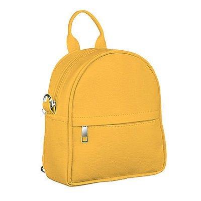 Маленький рюкзак-сумка Rainbow, цвет желтый ERR_ZHL