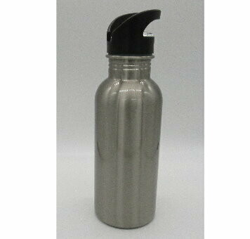 Sublimation Blank Stainless Steel Water Bottle - 600ml - Clear w/Straw Top