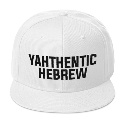 YAHTHENTIC HEBREW HAT