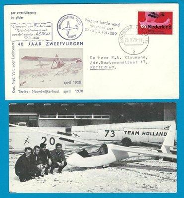 NEDERLAND Terlet zweefvlucht 1970 Noordwijkerhout