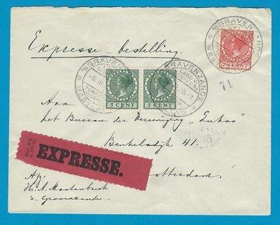 NEDERLAND Expresse brief 1929 's Gravezande