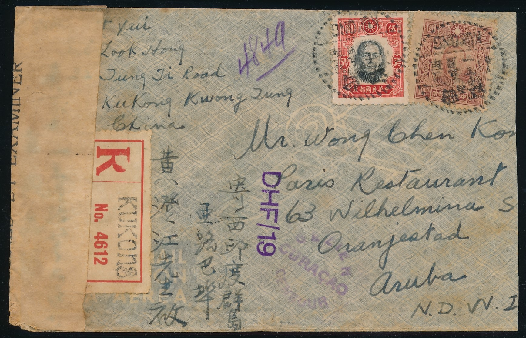 CHINA R censored air cover 1943 Kukong to Aruba ARU208