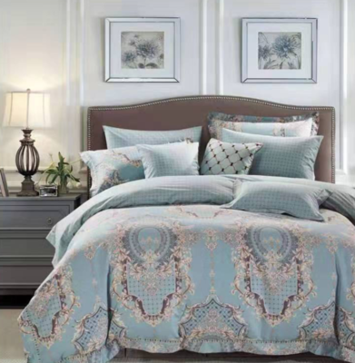 Reed Paisley Bedding Set