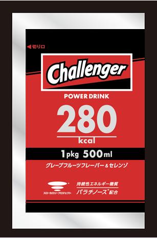 PowerDrink「Challenger」10パック