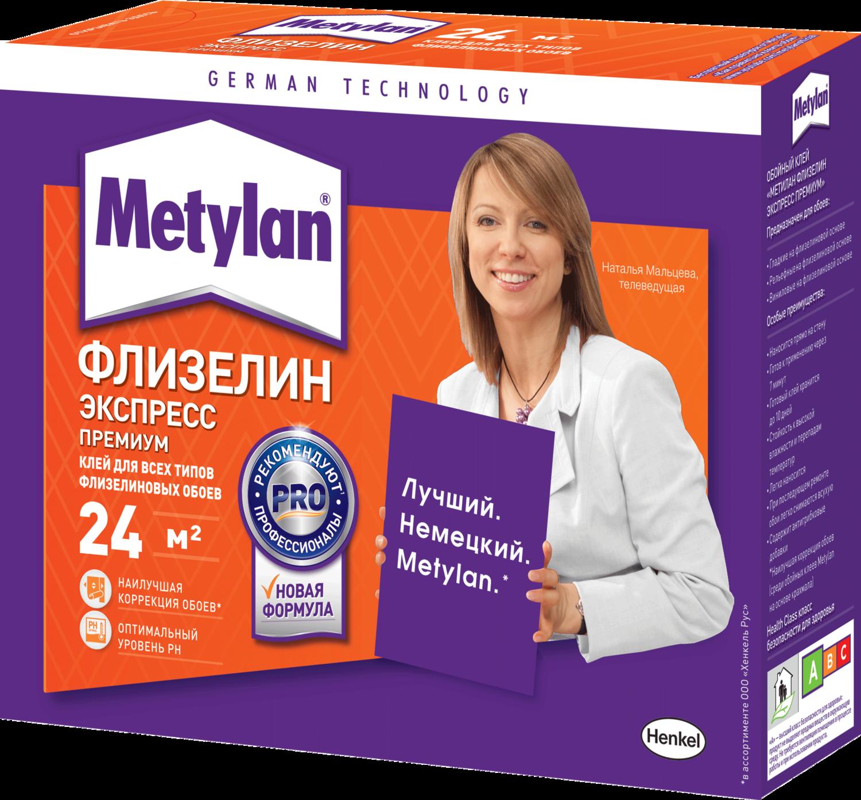 """Клей обойный """"Metylan"""" Флизелин Экспресс Премиум"""""""