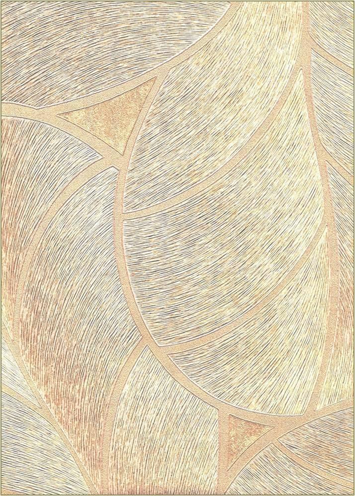 арт. 1050-05