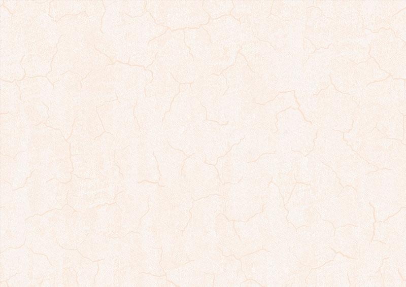 арт. 6053