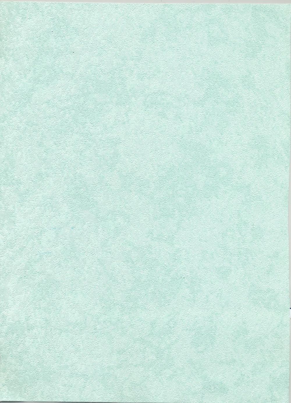 Солярис фон арт. 1090-04