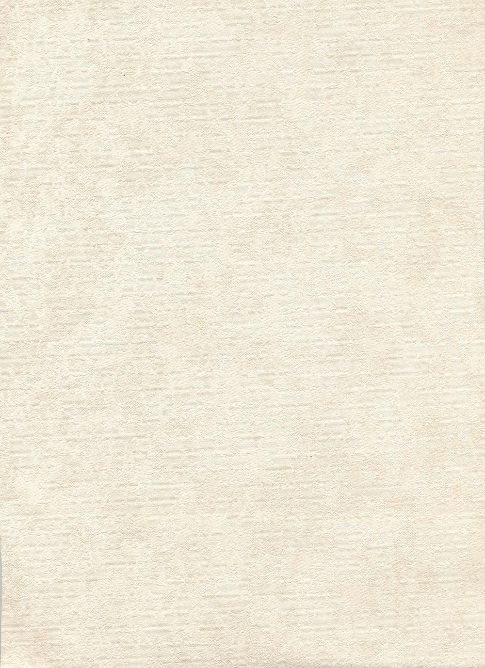 Солярис фон арт. 1090-12