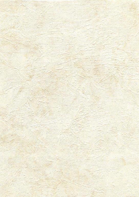 арт. 3420-13