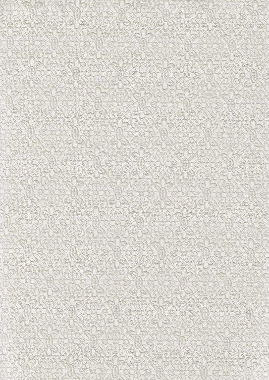 арт. 1144-11
