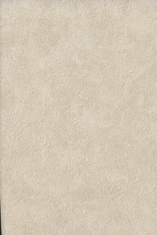 арт. 1132-04