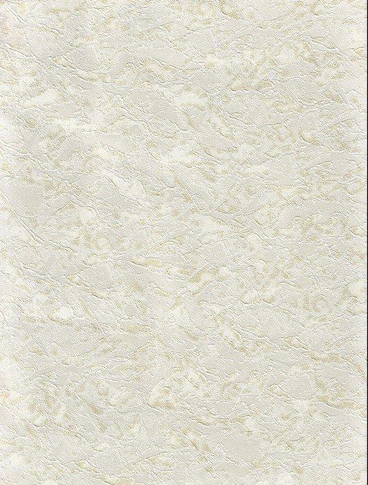 арт. 9003-17