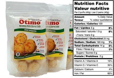 Brazilian Style Cheese Puffs- Jalapeno(6 Bags)