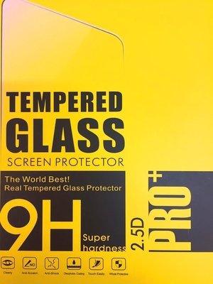 Samsung Tab S2 8.0 inch ( T710 T715 ) Plain Glass Screen Protector