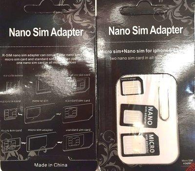 Nano Sim Adapter