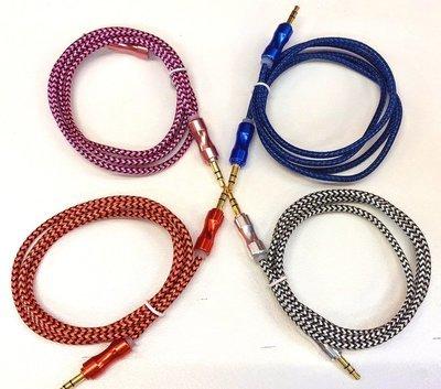 Aux Cable ( Rsnfom Color )