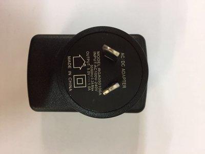 Black Power Adapter