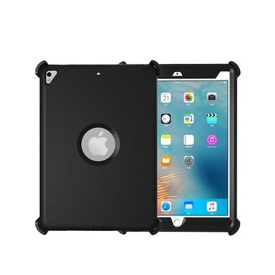 Apple iPad Mini 1 2 3 Guardian Slim Robot ShockProof Case ( With Stand )