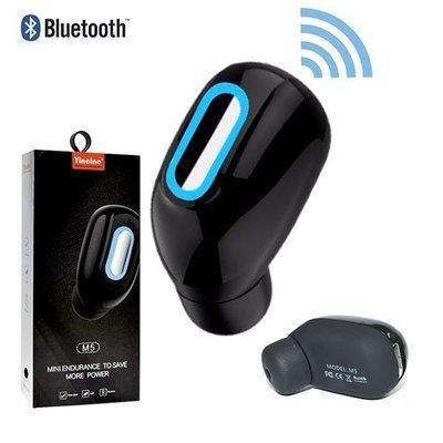 Yincine M5 Mini Wireless Bluetooth Headset
