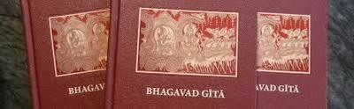 AUDIO - Yoga darsana in relationship to other Indian philosophies and the Bhagavad Gita
