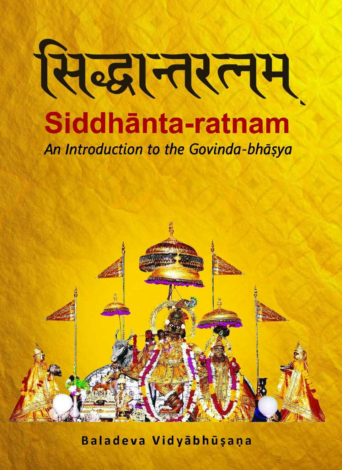 Siddhanta-ratna - ONLY AVAILABLE IN INDIA