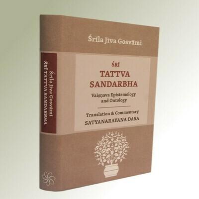 AUDIO-Sambandha, abhideya and prayojana