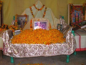 AUDIO - Anya-abhilasita-sunyam in Bhakti Rasamrita Sindhu 1.1.11