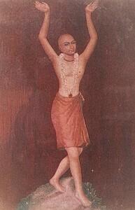 AUDIO - Sri Caitanya Mahaprahu