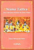 AUDIO - Introductory classes-Addhikari Tattva + Nama Tattva