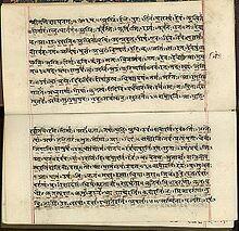 AUDIO - Sruti Smrti and Gaudiya-vaisnava Scriptures