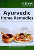Ayurvedic Home Remedies AHR-02
