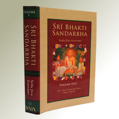 Bhakti Sandarbha, Volume I - (For USA Additional Shipment Charge)