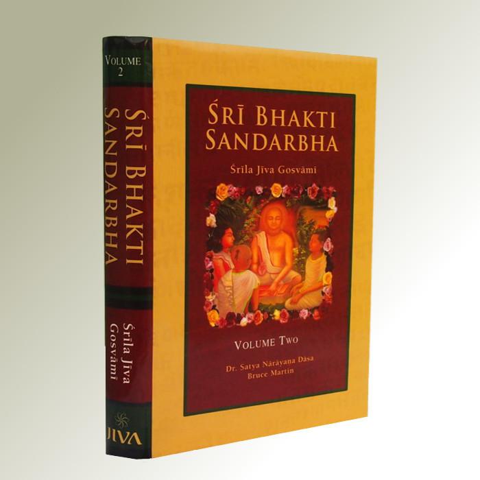 Bhakti Sandarbha, Volume II BKS.II-01