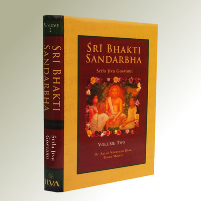 Bhakti Sandarbha, Volume II - (For USA Additional Shipment Charge)