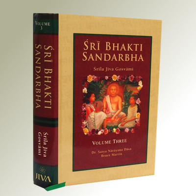 Bhakti Sandarbha, Volume III - (For USA Additional Shipment Charge)