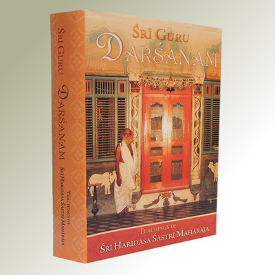 Sri Guru Darsanam