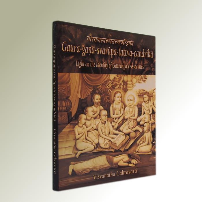 Gaura-gana-svarupa-tattva-candrika GGSCD-04