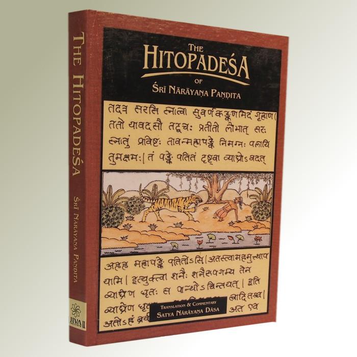 Hitopadesa of Sri Narayana Pandita H-01