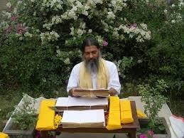 AUDIO - Bhakti Sandarbha (2DVD) A-1. BkS