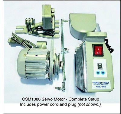 Consew CSM1000 Electric Servo Motor, 110 Volt, 3/4HP, 550W