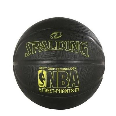 Баскетбольный мяч Spalding NBA STREET PHANTOM BASKETBALL