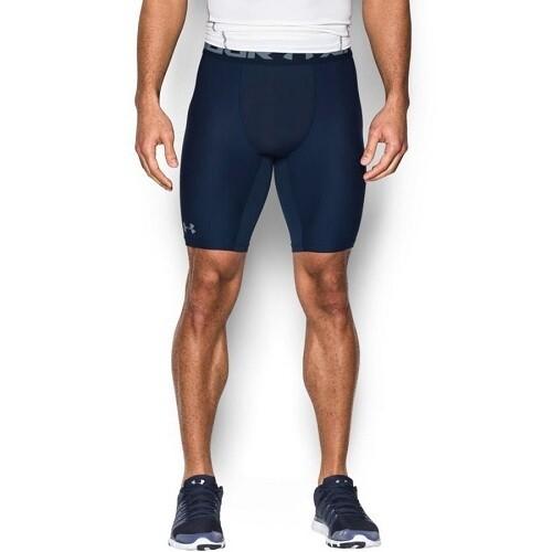 Мужские компрессионные шорты Under Armour HeatGear®