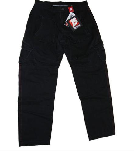 Спортивные брюки BRACHIAL Zone