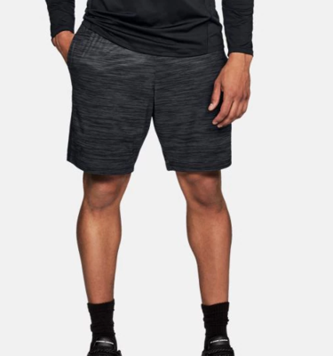 Тренировочные шорты Under Armour Raid 2.0 Twist Steel/Graphite